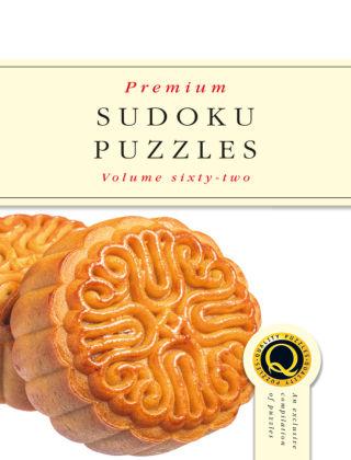 Premium Sudoku No.062