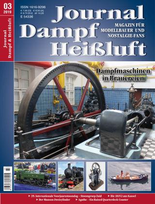 Journal Dampf & Heißluft 3-2019