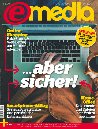 E-MEDIA 03-20