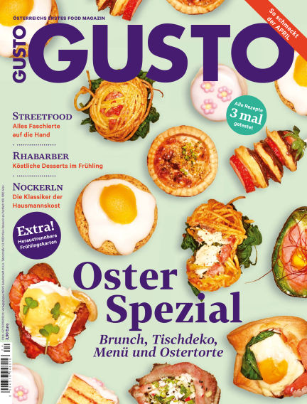 GUSTO March 23, 2017 00:00