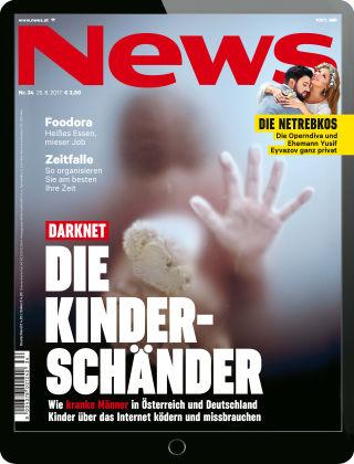 News 34-17