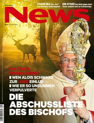News 09-19