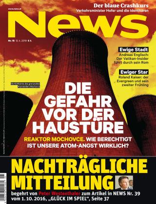 News 15-19