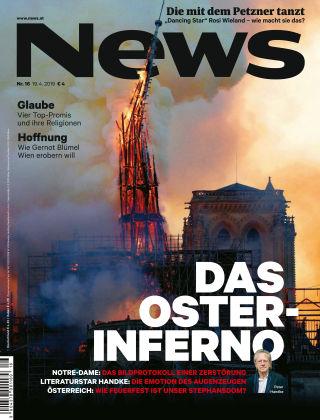 News 16-19