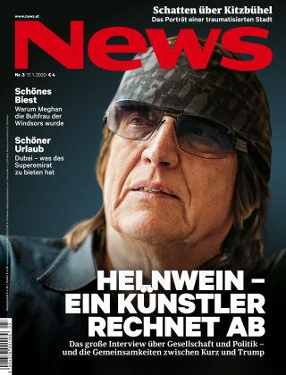 News 03-20
