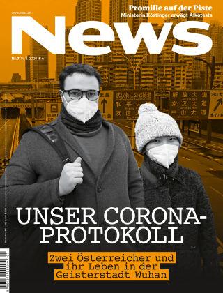 News 07-20