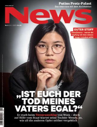 News 08-21