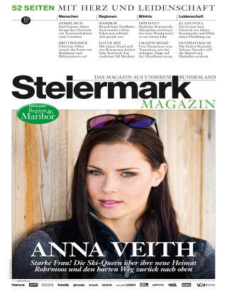 VGN Regional Steiermark 10-17
