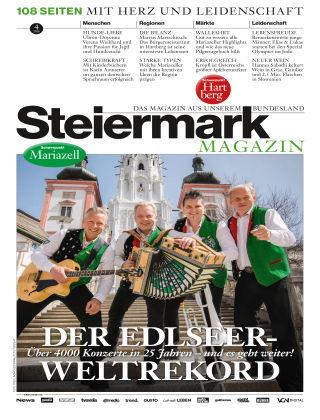 VGN Regional Steiermark 4-18