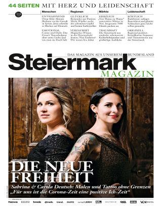 VGN Regional Steiermark 3-20