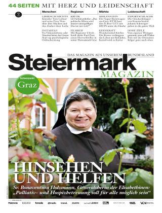 VGN Regional Steiermark 9-20