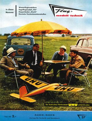 FMT - FLUGMODELL UND TECHNIK 07/1958