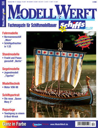 MODELLWERFT 12/2003