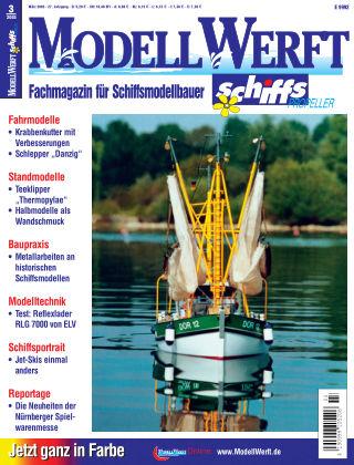 MODELLWERFT 03/2003