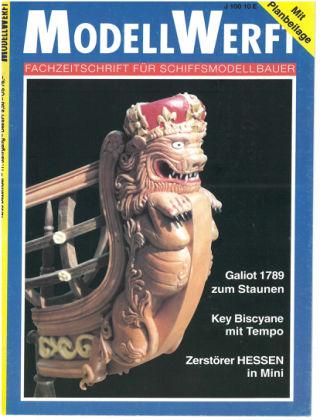 MODELLWERFT 12/1993