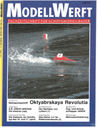 MODELLWERFT 03/1991