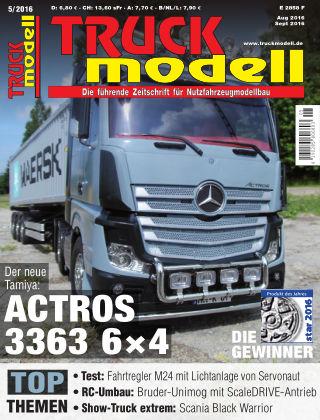 TruckModell 05/2016