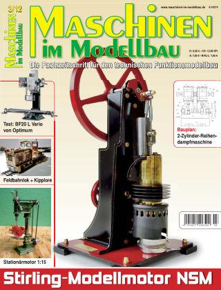 Maschinen im Modellbau 03/2012