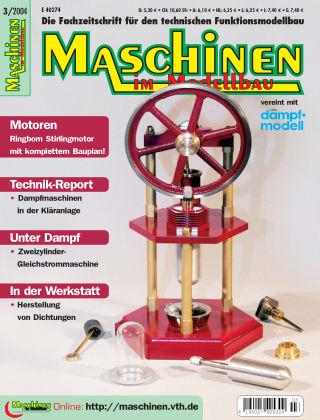 Maschinen im Modellbau 03/2004
