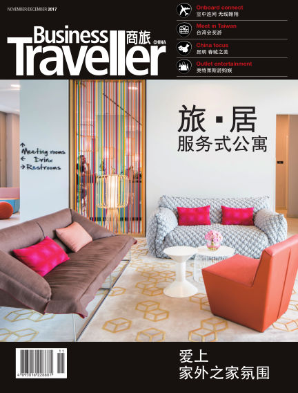 Business Traveller China November 06, 2017 00:00