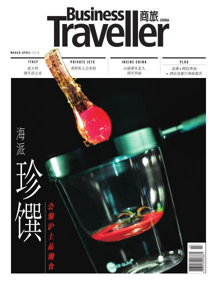 Business Traveller China March 01, 2018 00:00
