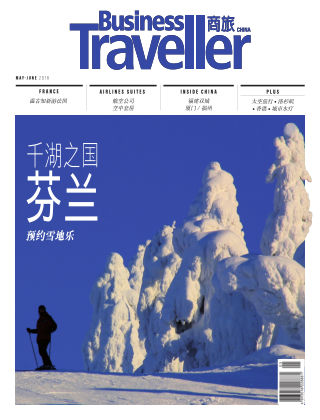Business Traveller China May / June 2018