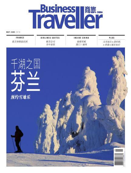 Business Traveller China May 09, 2018 00:00