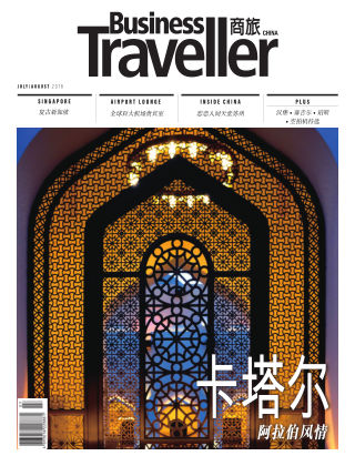 Business Traveller China JulyAugust 2018