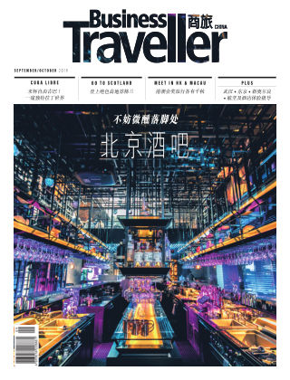 Business Traveller China SeptOct2018