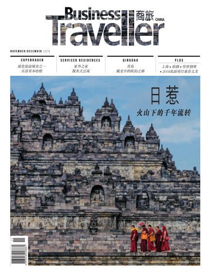 Business Traveller China November 02, 2018 00:00
