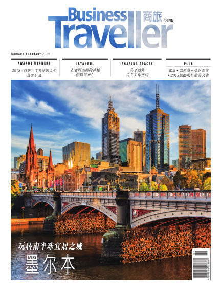 Business Traveller China January 08, 2019 00:00