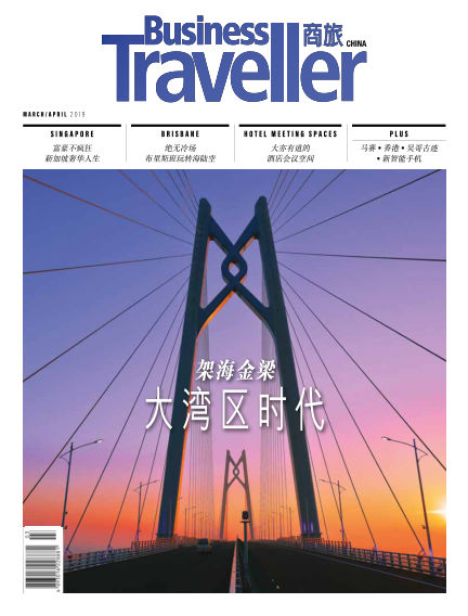 Business Traveller China March 15, 2019 00:00