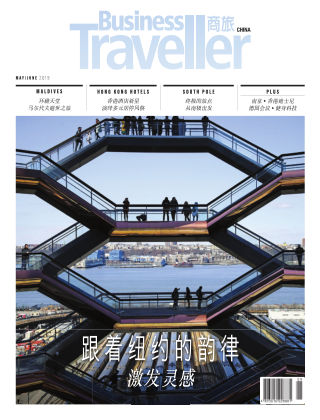 Business Traveller China May Jun 2019