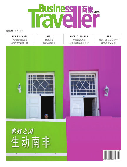 Business Traveller China July 15, 2019 00:00