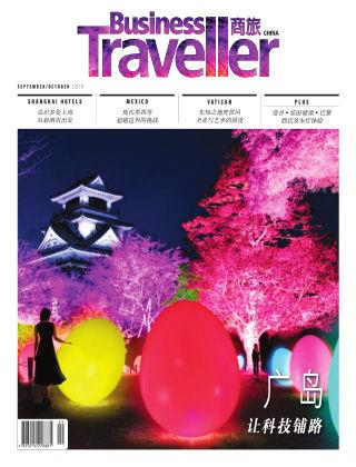 Business Traveller China Sept - Oct 2019
