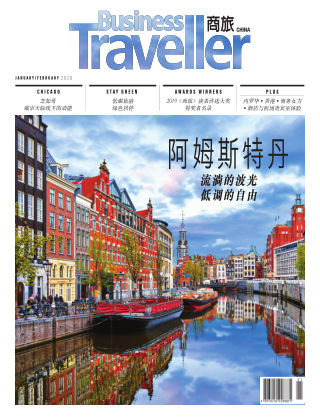 Business Traveller China Jan - Feb 2020