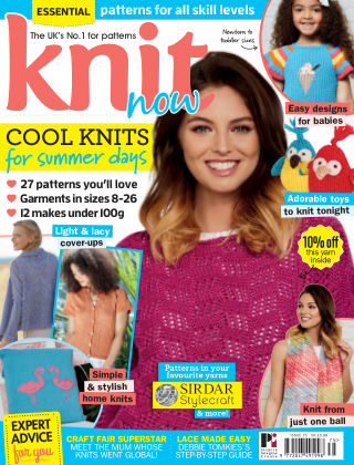 Knit Now Issue 75