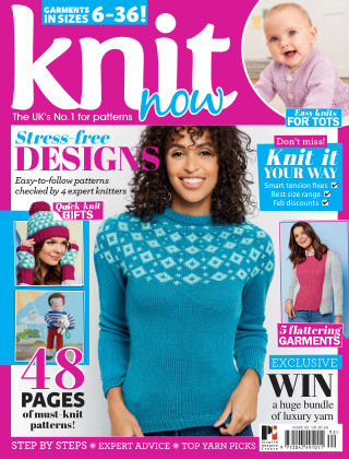 Knit Now ISSUE92