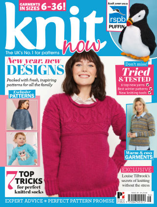 Knit Now ISSUE96