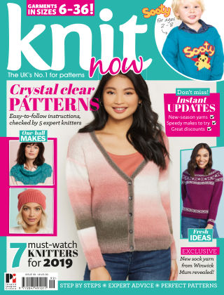 Knit Now ISSUE99
