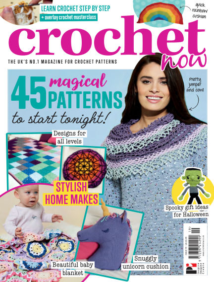 Crochet Now August 31, 2017 00:00