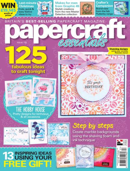 Papercraft Essentials November 16, 2017 00:00