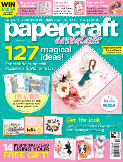 Papercraft Essentials January 11, 2018 00:00