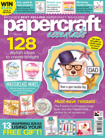 Papercraft Essentials