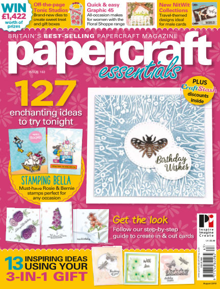 Papercraft Essentials August 09, 2018 00:00