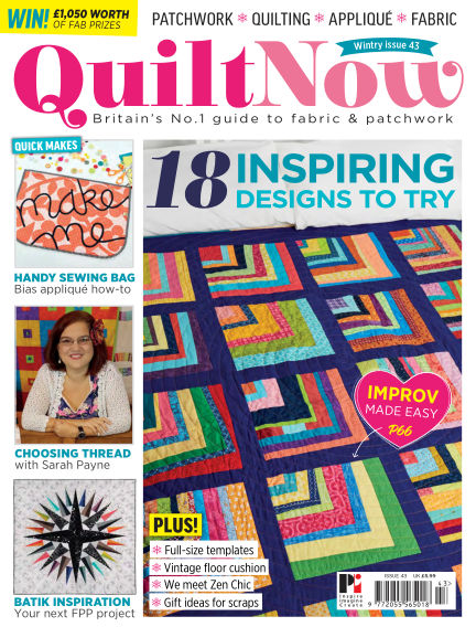 Quilt Now