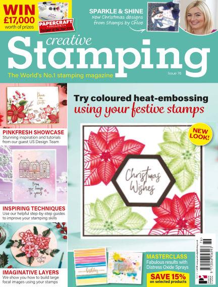 Creative Stamping September 12, 2019 00:00