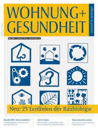 WOHNUNG + GESUNDHEIT (eingestellt) 168 / September 2018