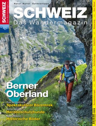 SCHWEIZ Das Wandermagazin 08/2015