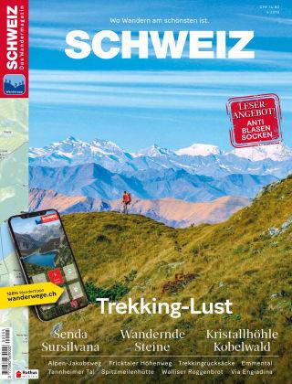 SCHWEIZ Das Wandermagazin 5/2019